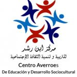 """CENTRO IBN RUSHD """"AVERROES"""" DE EDUCACIÓN Y DESARROLLO SOCIO CULTURAL"""