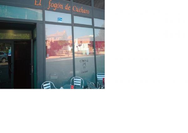 EL FOGÓN DE CUCHARO