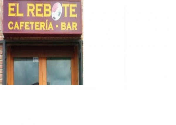 CAFETERÍA-BAR EL REBOTE